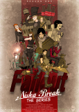 Fallout: Ядерный перекур
