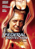 Федеральная защита