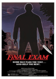 Последний экзамен