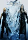 Последняя фантазия VII: Дети пришествия