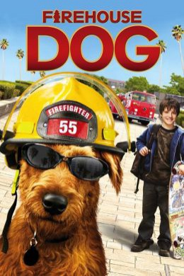 Пожарный пес
