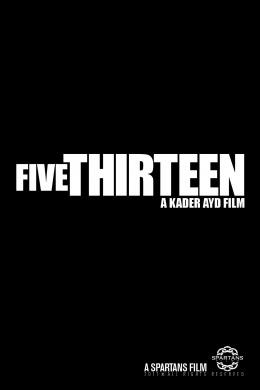 Пять тринадцать