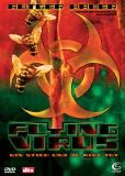 Летающий вирус