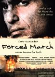 Вынужденный марш