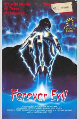 Вечное зло