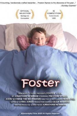 Фостер