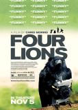 Четыре льва