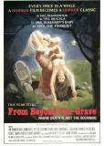 Байки из могилы