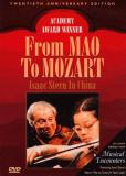 От Мао до Моцарта: Исаак Стэрн в Китае