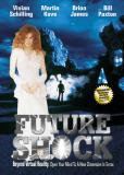 Столкновение с будущим