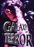 Галактика ужаса