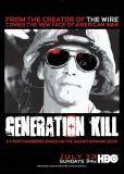 Поколение убийц (сериал)
