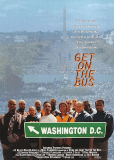 Садись в автобус