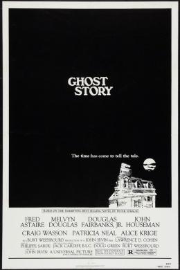 История с привидениями