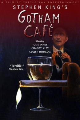 Завтрак в кафе «Готэм»