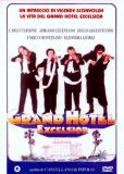 Гранд-отель «Эксельсиор»