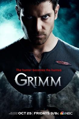 Гримм (сериал)