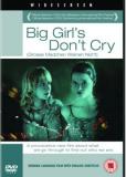 Большие девочки не плачут