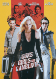Пушки, телки и азарт