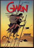 Гвен, книга песка