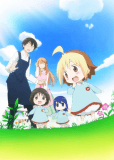 Детский сад Ханамару (сериал)