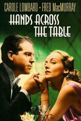 Руки на столе