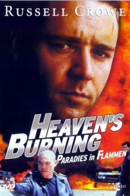 Небеса в огне