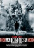 Люди позади солнца
