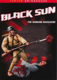 Чёрное солнце: Бойня в Нанкине