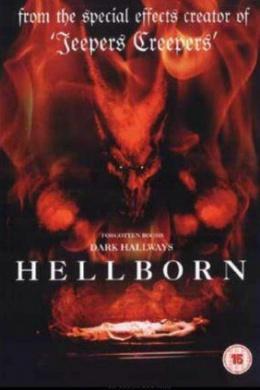 Порождение ада