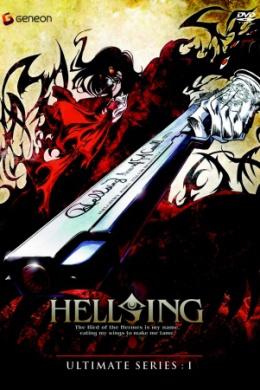 Хеллсинг Ultimate (сериал)