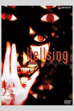 Хеллсинг: Война с нечистью (сериал)