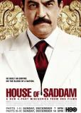Дом Саддама (многосерийный)