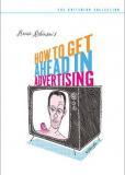 Как преуспеть в рекламе
