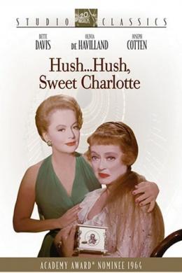 Тише... тише, милая Шарлотта