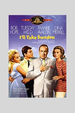 Уж лучше в Швецию!