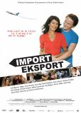 Импорт-экспорт