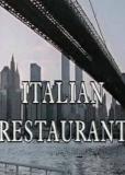 Итальянский ресторан (сериал)