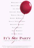 Это моя вечеринка