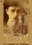 Иван Мозжухин, или Дитя карнавала