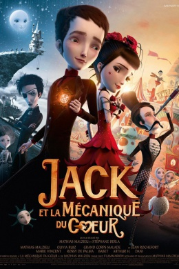 Джек и механическое сердце