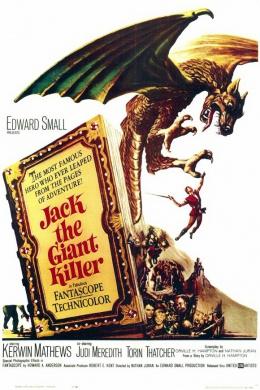 Джек убийца великанов
