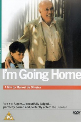 Я иду домой