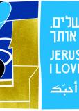 Jerusalem, I Love You