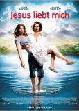 Иисус любит меня