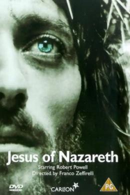 Иисус из Назарета (многосерийный)