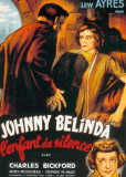 Джонни Белинда