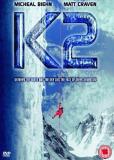 К2: Предельная высота