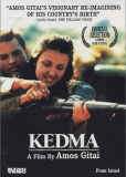 Кедма