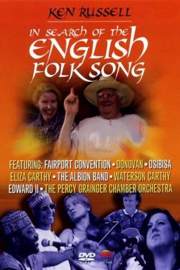 В поисках английской песни